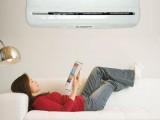 De cara al inverno revise la bomba de calor en su equipo de aire acondicionado.